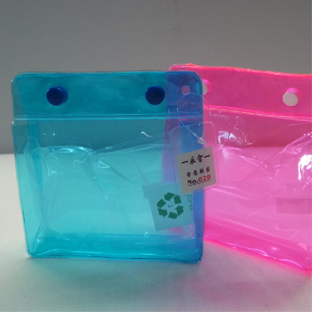 Túi nhựa PVC - ATP09