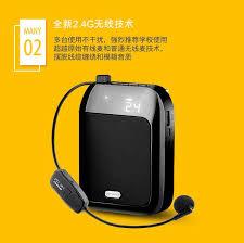 Máy trợ giảng không dây APORO T9 Wireless