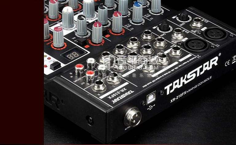 Mixer thu âm Takstar 10 kênh XR-210FX