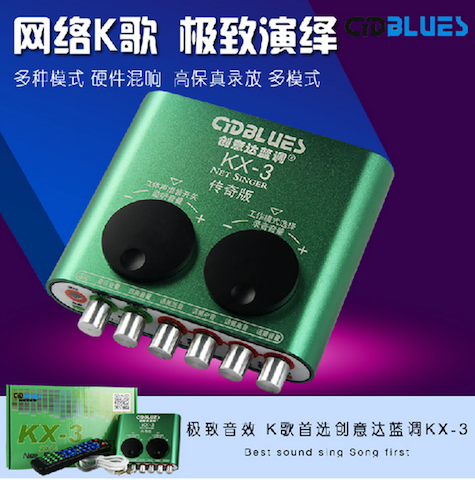 Sound card hát online Blues KX-3
