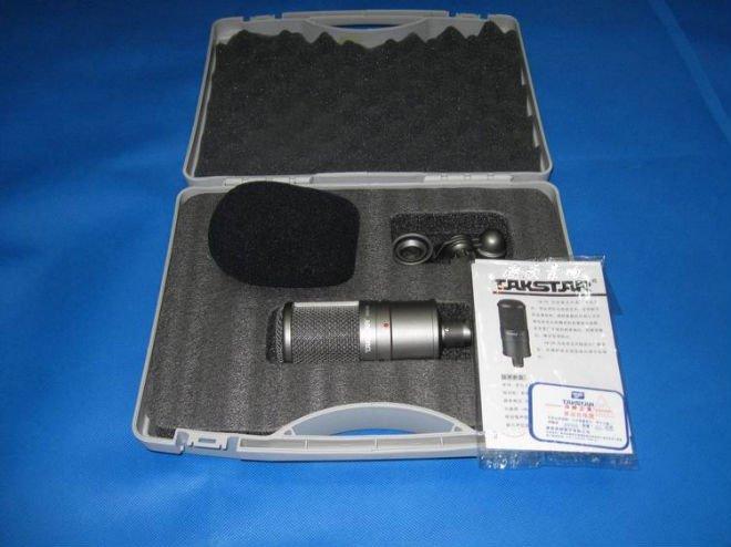 Micro thu âm Takstar SM-8B