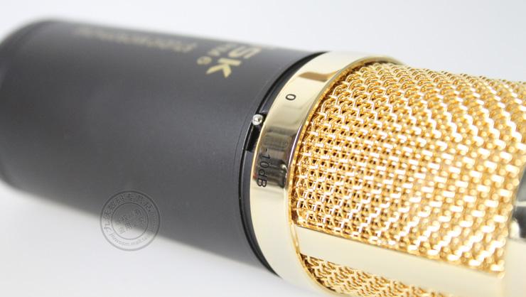 Micro thu âm ISK RM-6