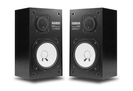 Loa kiểm âm monitor Yamaha NS10-M