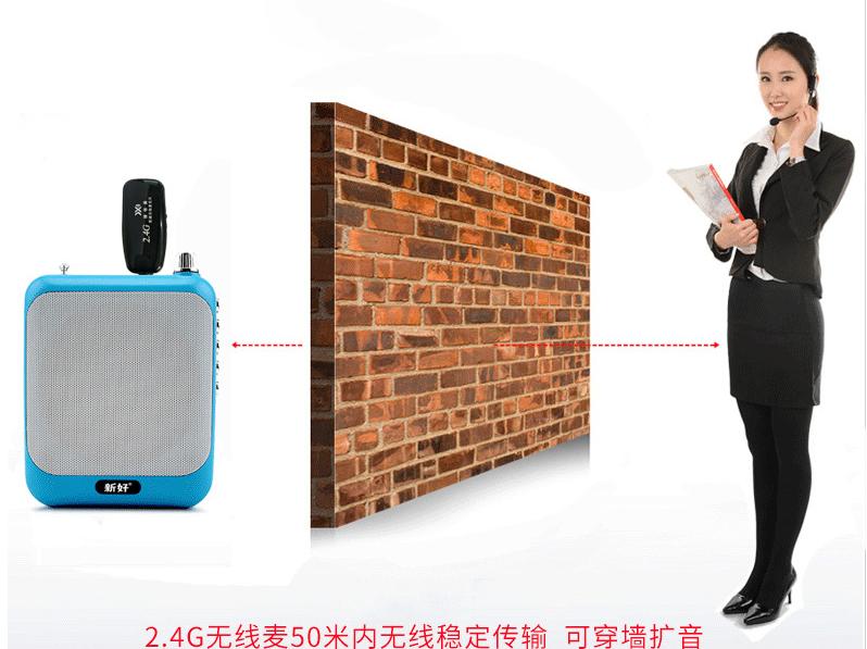 Micro không dây APORO 2.4G Wireless gọn nhẹ