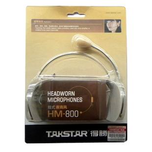 Tai nghe hạt gạo Takstar HM 800