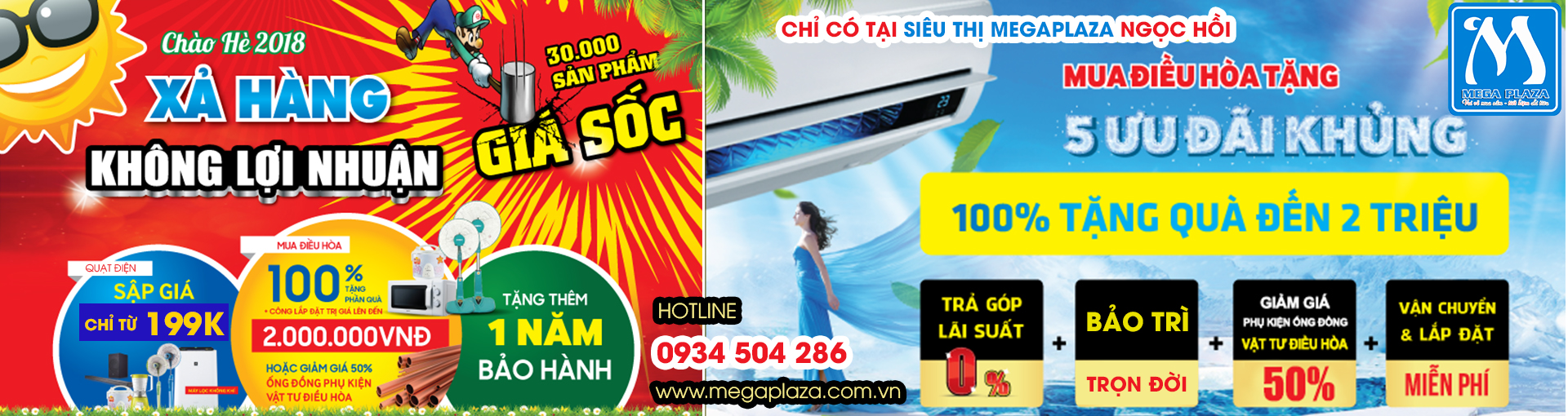 Megaplaza.com.vn