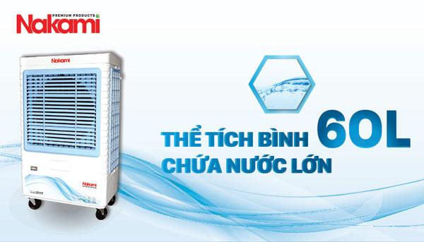 Cho thuê máy làm mát NKM-7500A, Giới thiệu các tính năng làm mát của máy