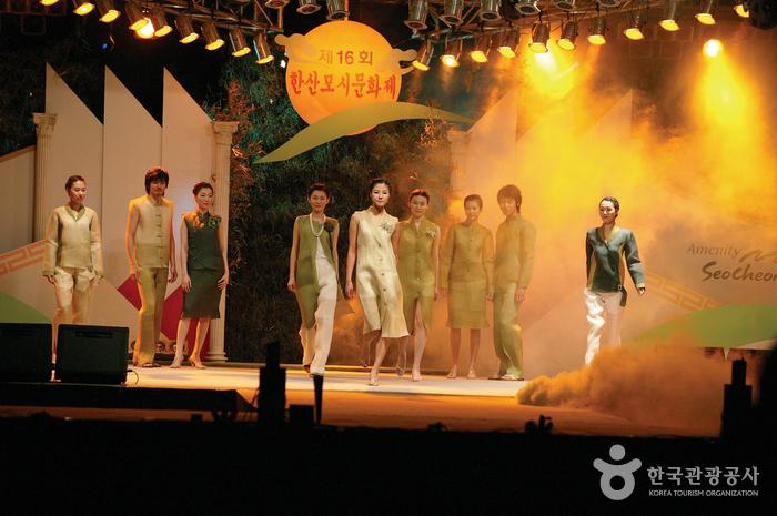 Lễ hội vải sợi Hansan