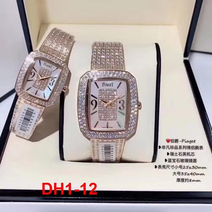DH1-12 Piaget đồng hồ siêu cấp