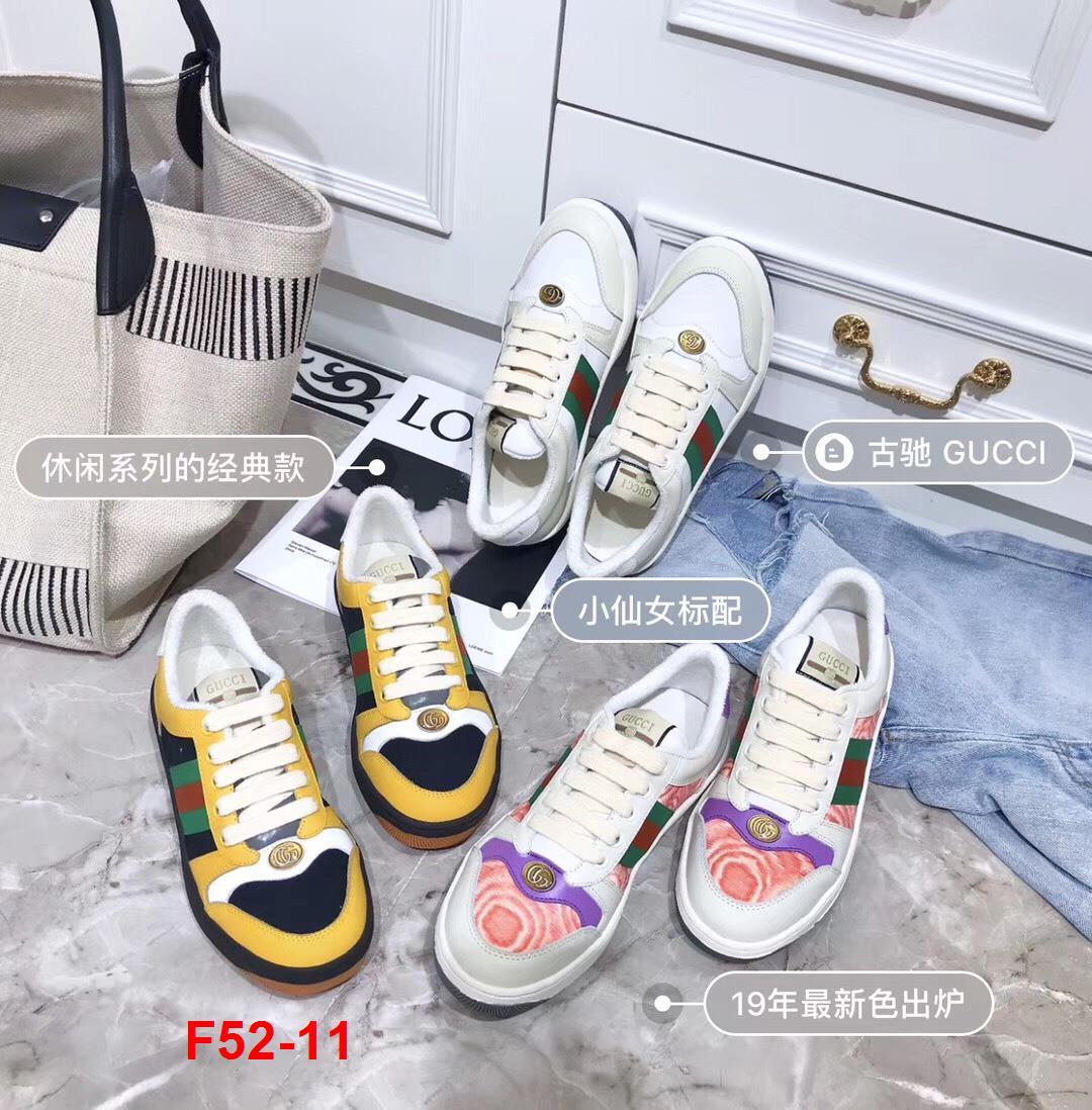 F52-11 Gucci giày thể thao siêu cấp