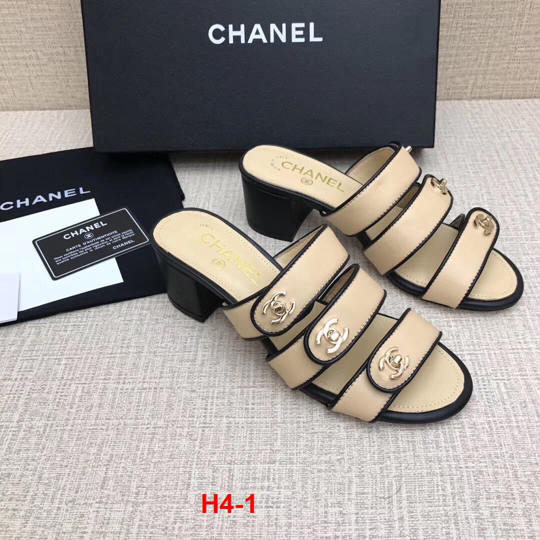 H4-1 Chanel dép cao 5cm siêu cấp