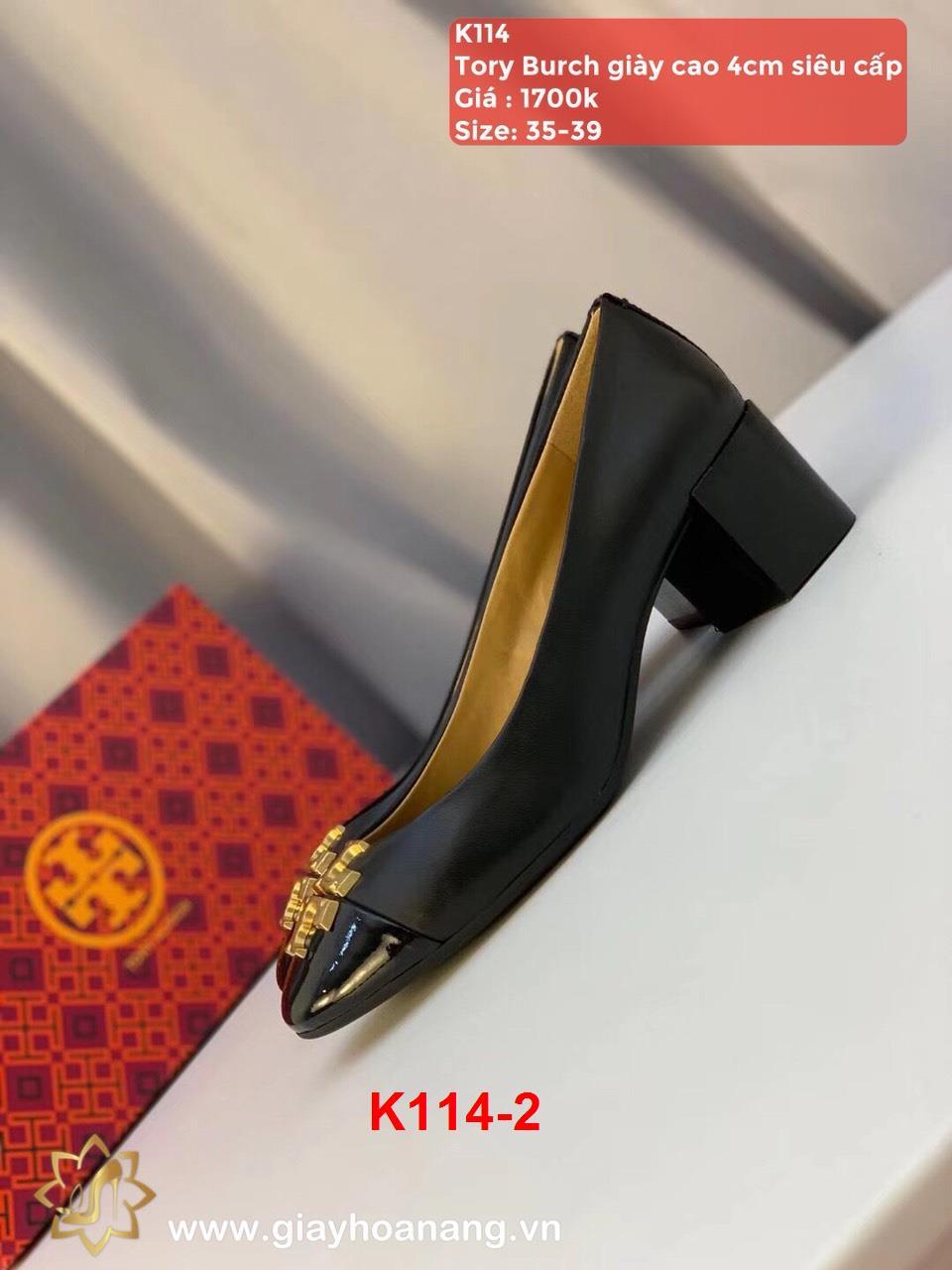 K114-2 Tory Burch giày cao 4cm siêu cấp