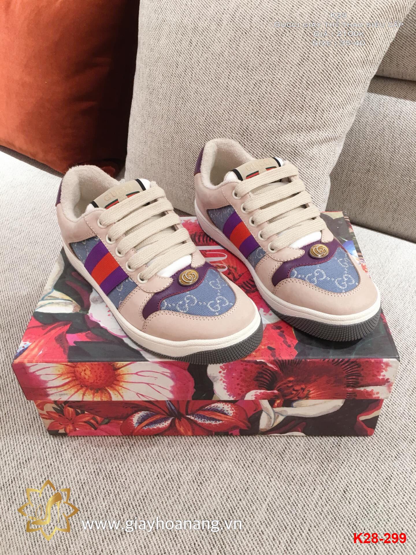 K28-299 Gucci giày thể thao siêu cấp