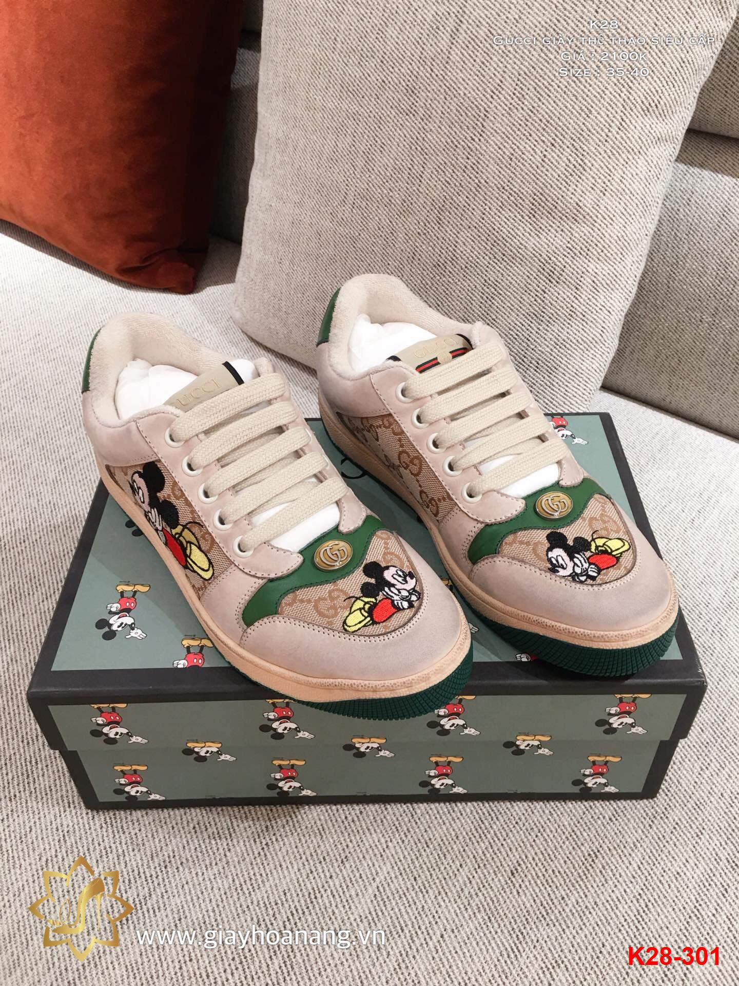K28-301 Gucci giày thể thao siêu cấp