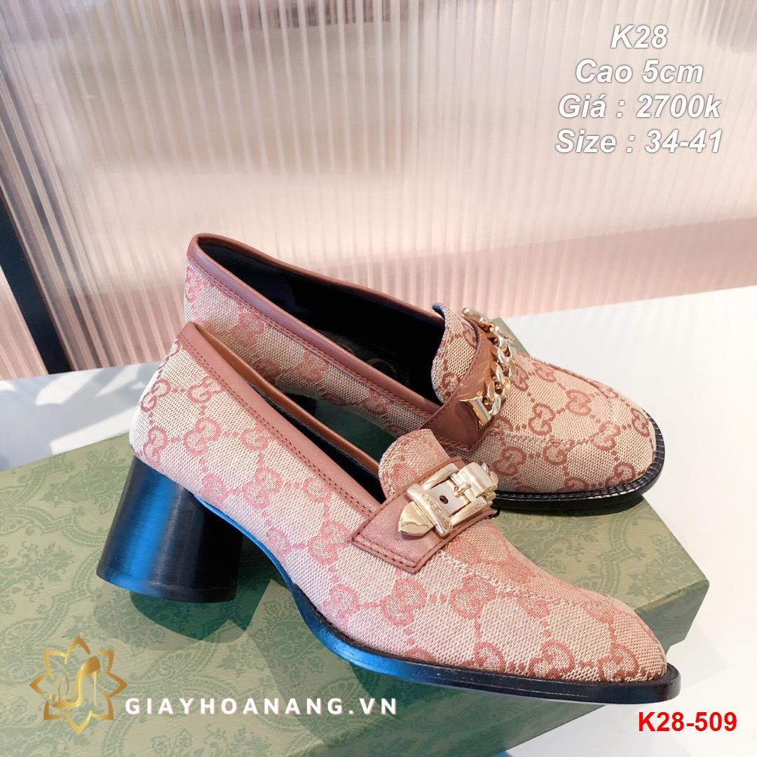 K28-509 Gucci giày cao 5cm siêu cấp