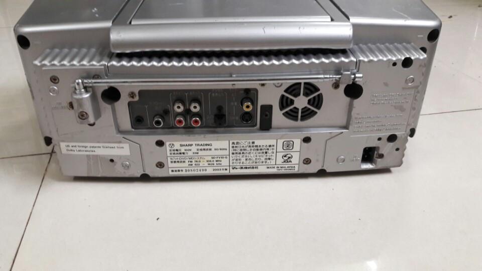 SHARP SD-FV10G