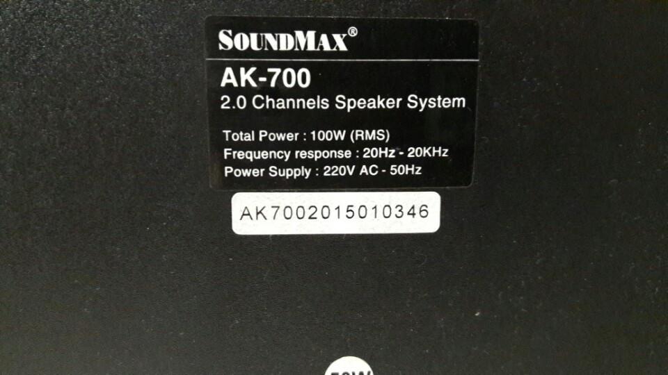 SOUNDMAX AK700