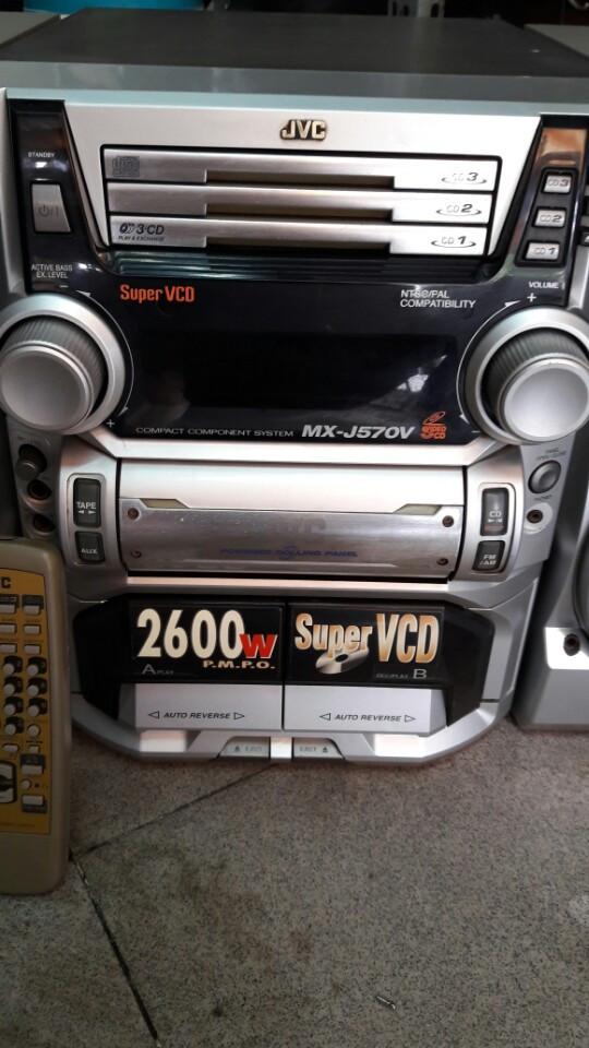 JVC MX -J570V