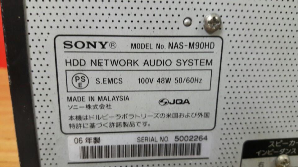SONY NAS M90HD