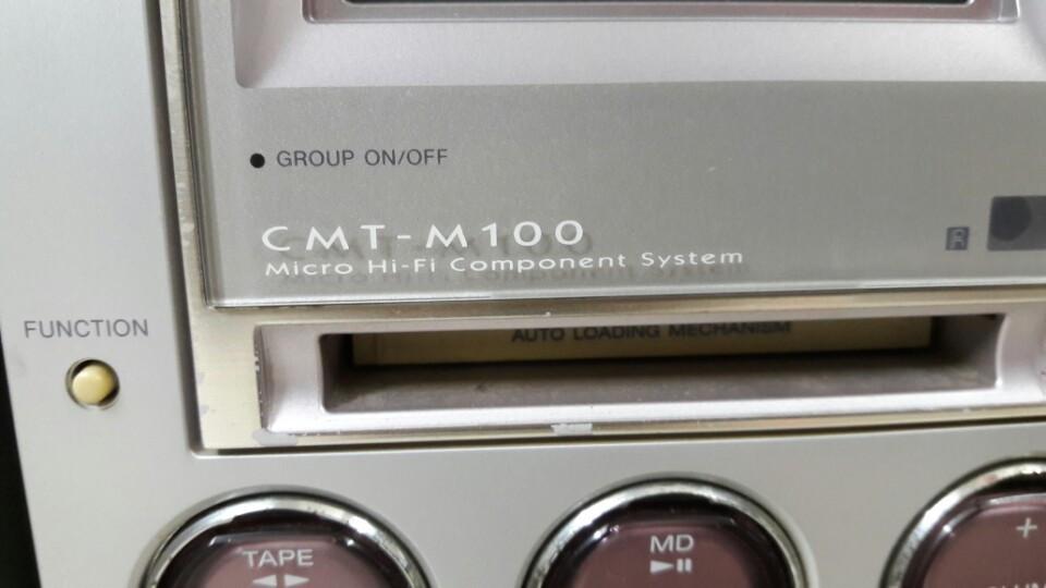 SONY M100