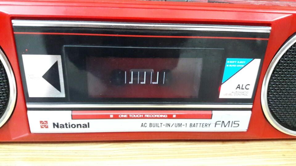 Cassette National Cổ