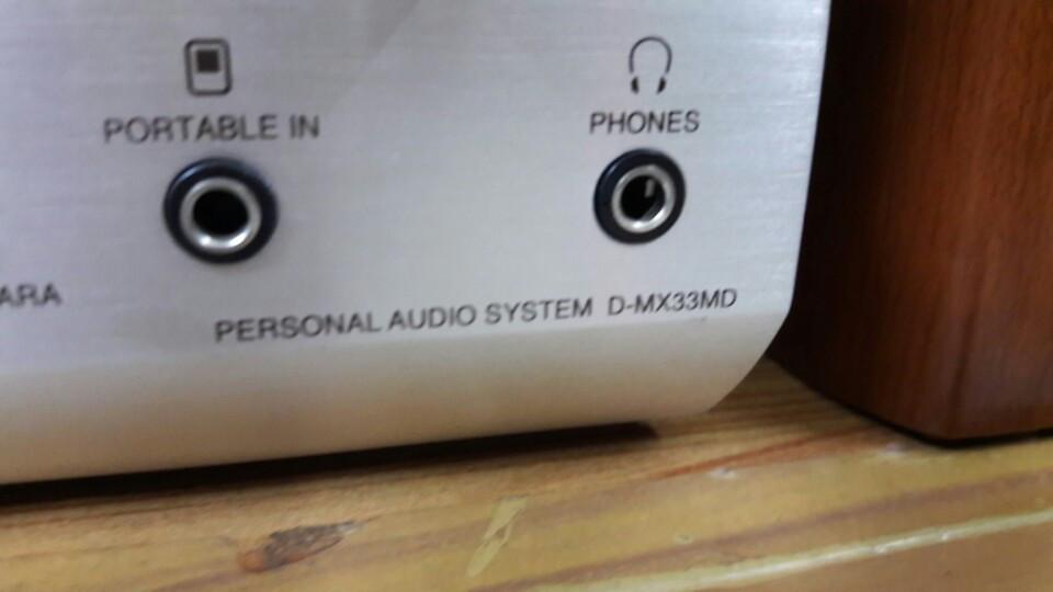 DENON Mx33MD