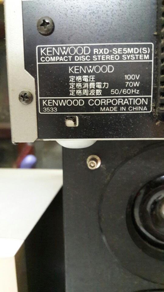 Kenwood SE5MD
