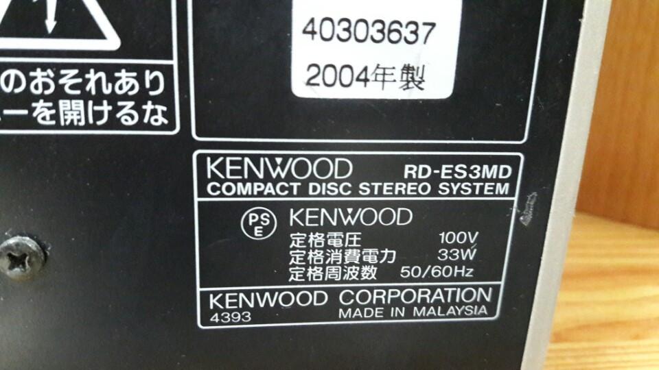 Kenwood RD-ES3MD
