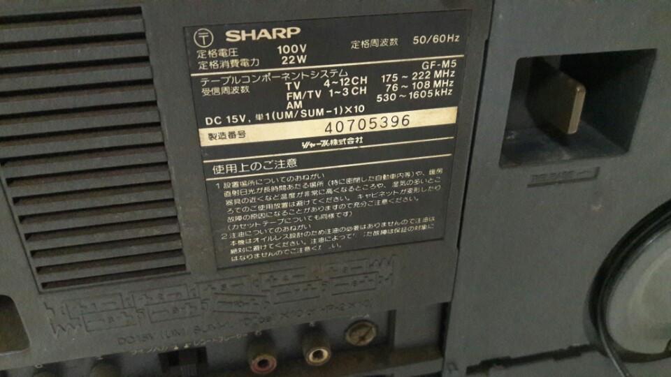 Sharp cổ GF M5