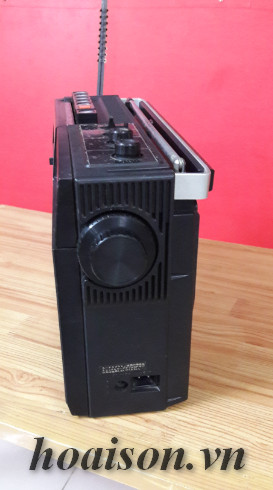 Casseter NATION QR535