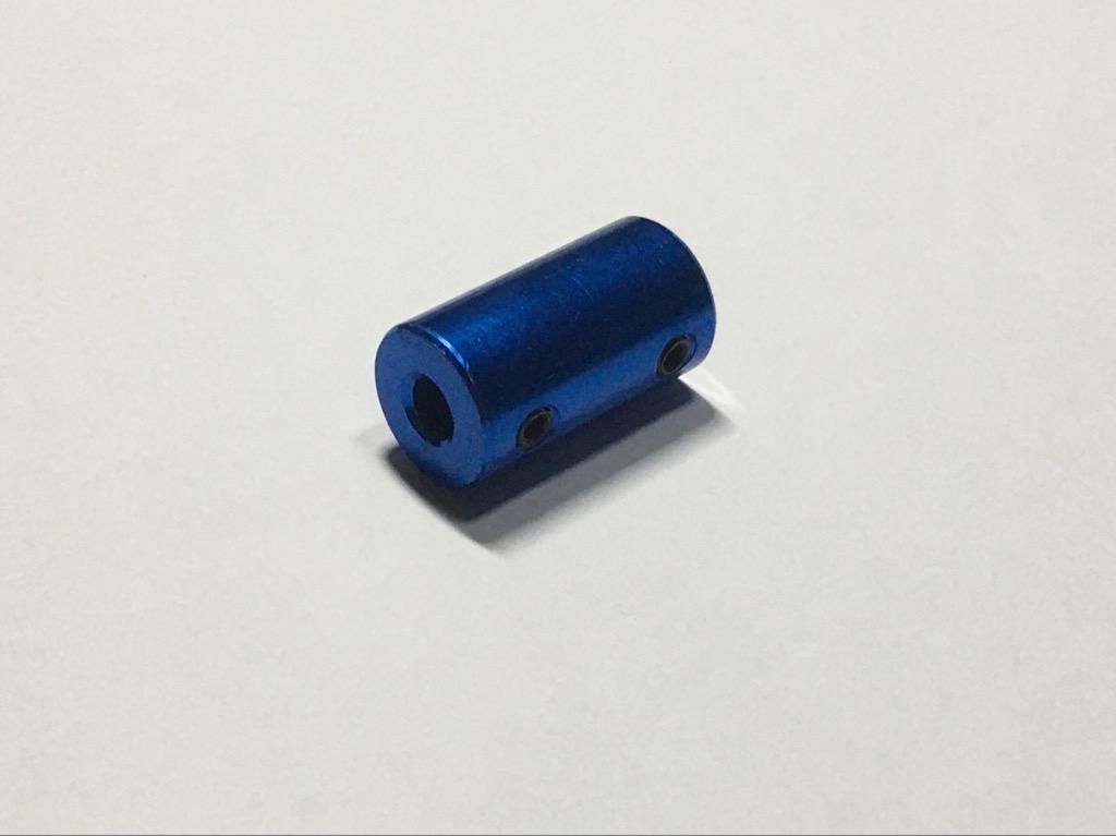 Khớp nối động cơ hợp kim nhôm 5x5mm