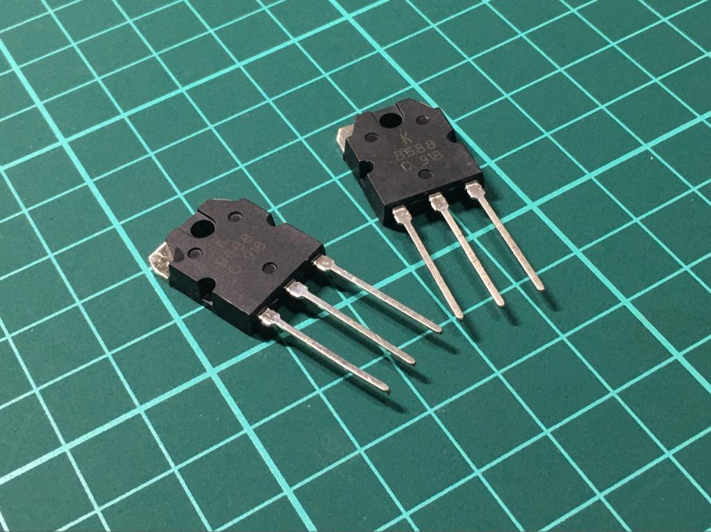 Transistor B688 (2 cái)