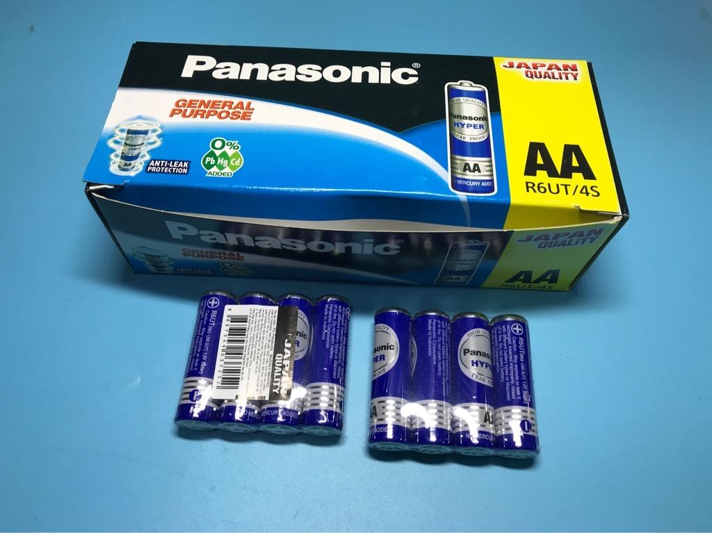 Pin tiểu AA 1.5V 1 hộp 40 viên loại Pana xanh