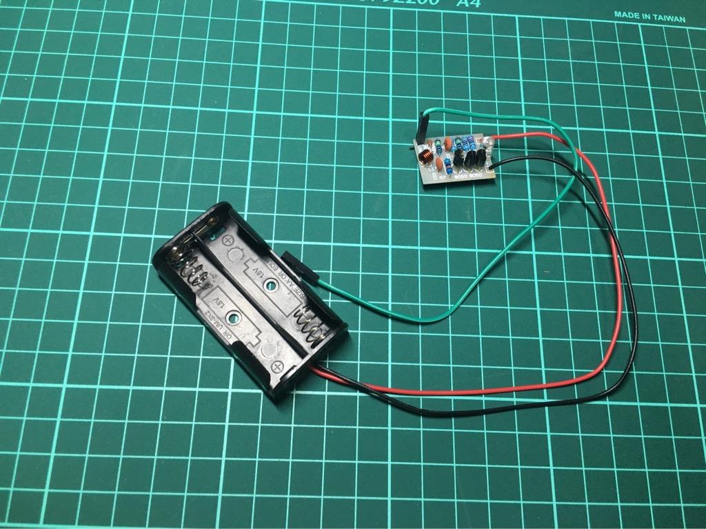 Module dò sóng điện thoại và bức xạ trường điện từ