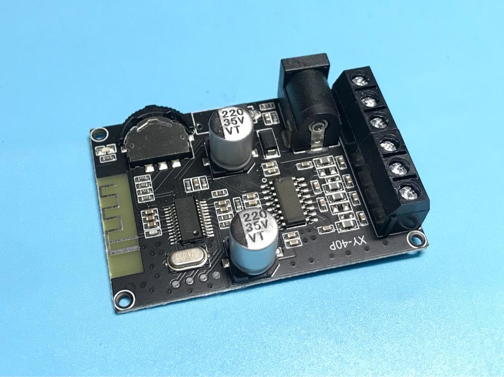 Bo mạch Bluetooth khuếch đại công suất 30W-12V / 40W-24V XY-P40W âm thanh nổi