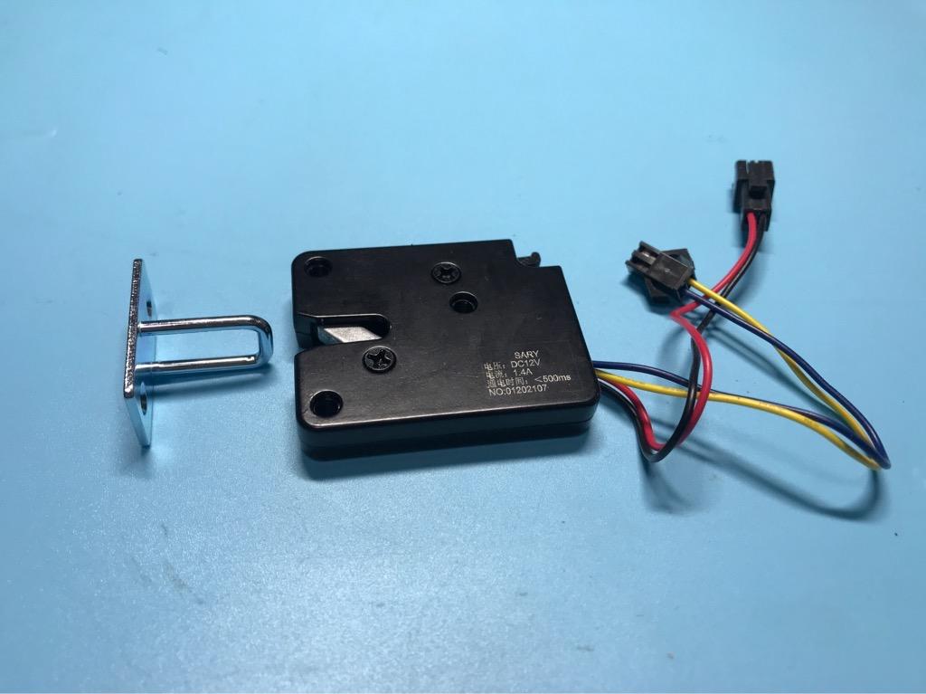 Khóa tủ điện XG07 điện từ 12VDC