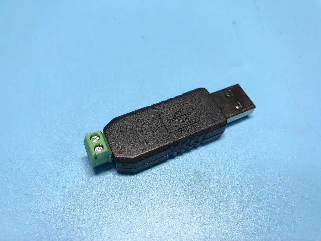 Module chuyển đổi USB to RS485 2 chân