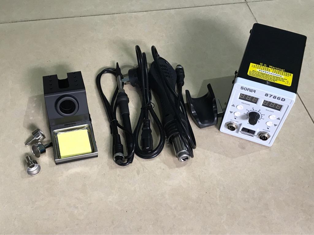 Máy hàn và khò 8786D điều chỉnh nhiệt độ có led hiển thị