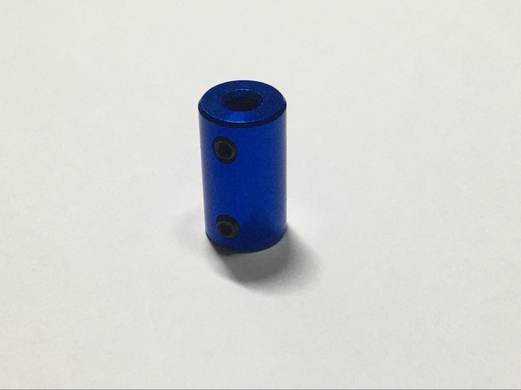 Khớp nối động cơ hợp kim nhôm 5x8mm