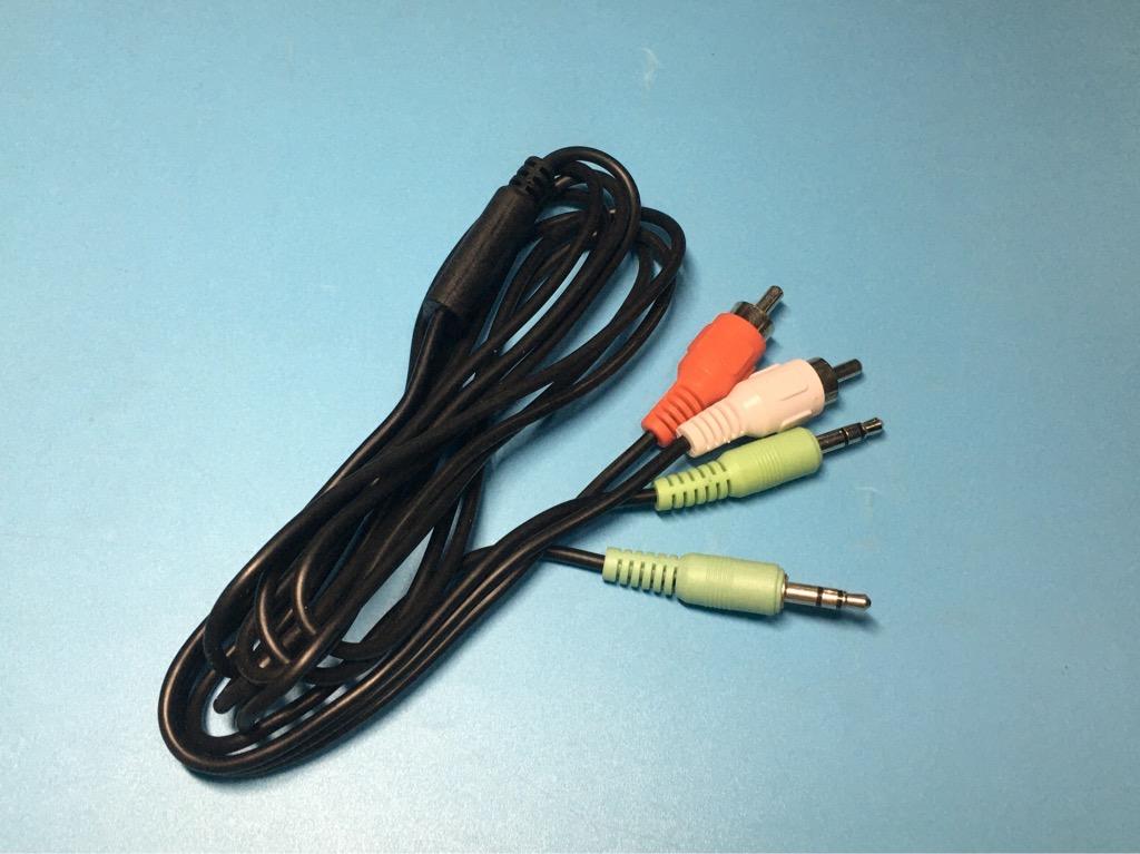 Cáp âm thanh 3.5mm sang 3.5mm và 2 AV