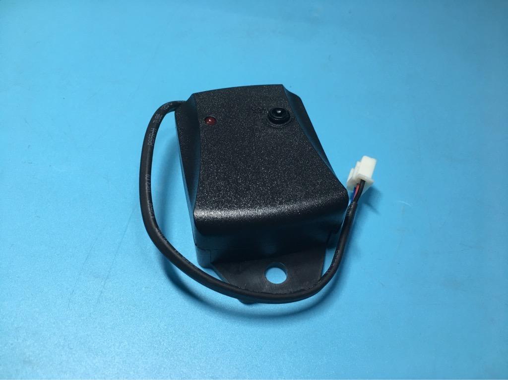 Thiết bị cảm biến báo động rung cho xe máy xe điện
