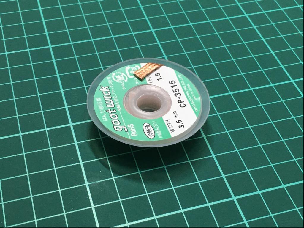 Băng dây đồng hút thiếc hàn 3.5mm