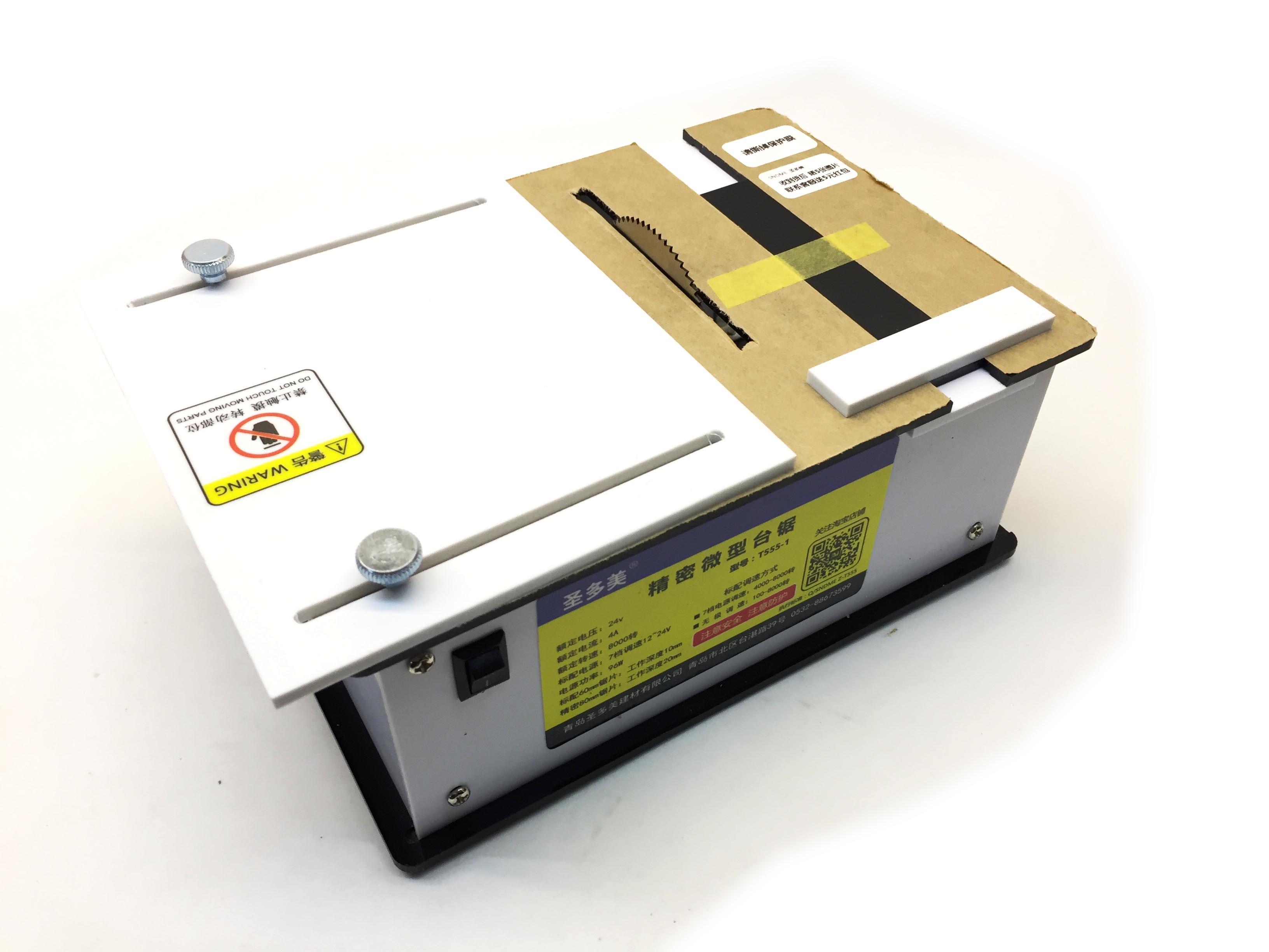 Bộ máy cắt mini 18.3 x 13 x 8cm motor 555 24V 4A