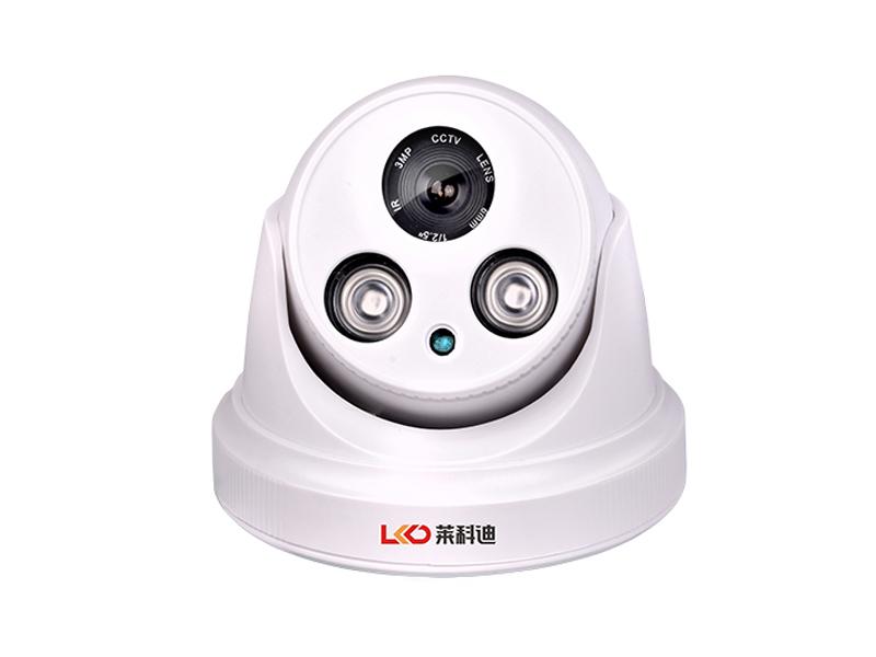 Camera giám sát bán cầu HD hồng ngoại