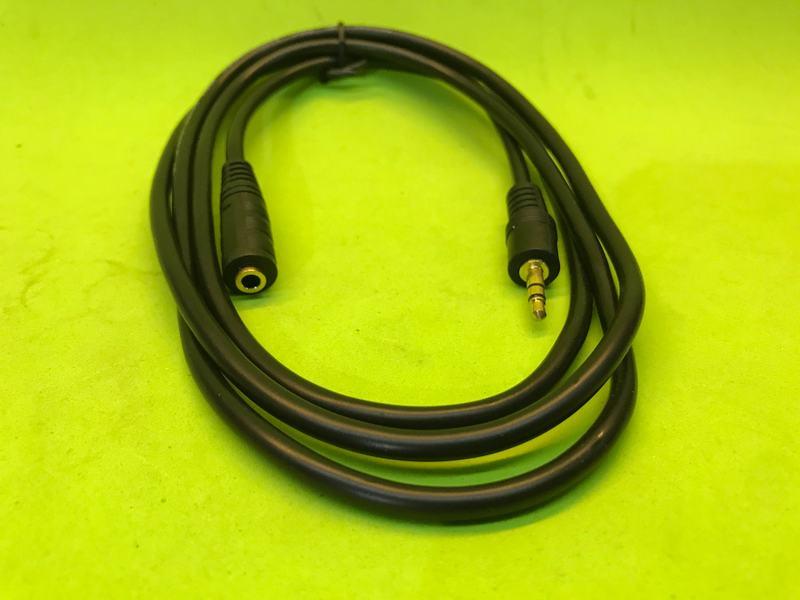 Cáp nối âm thanh đực cái 3.5mm 1.5 mét