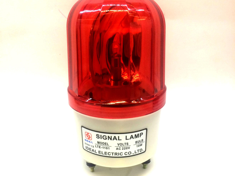 Đèn báo quay - 220V LTE-1101
