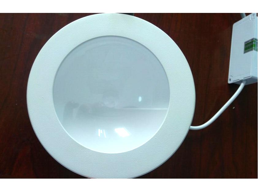 Đèn âm trần Downlight PLD tròn
