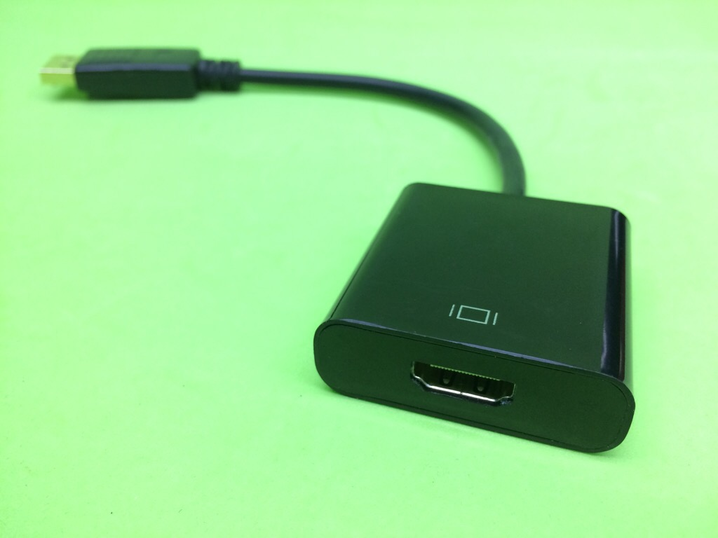 Display Port to HDMI