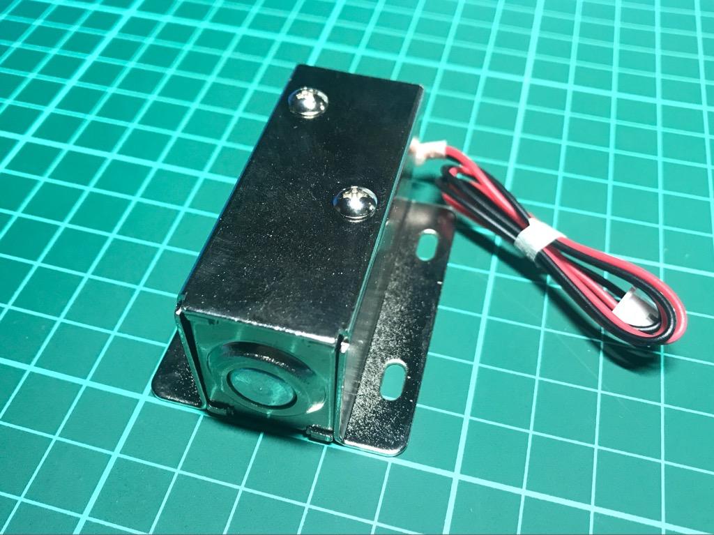 Chốt khóa điện LY-01 đầu thụt DC12V