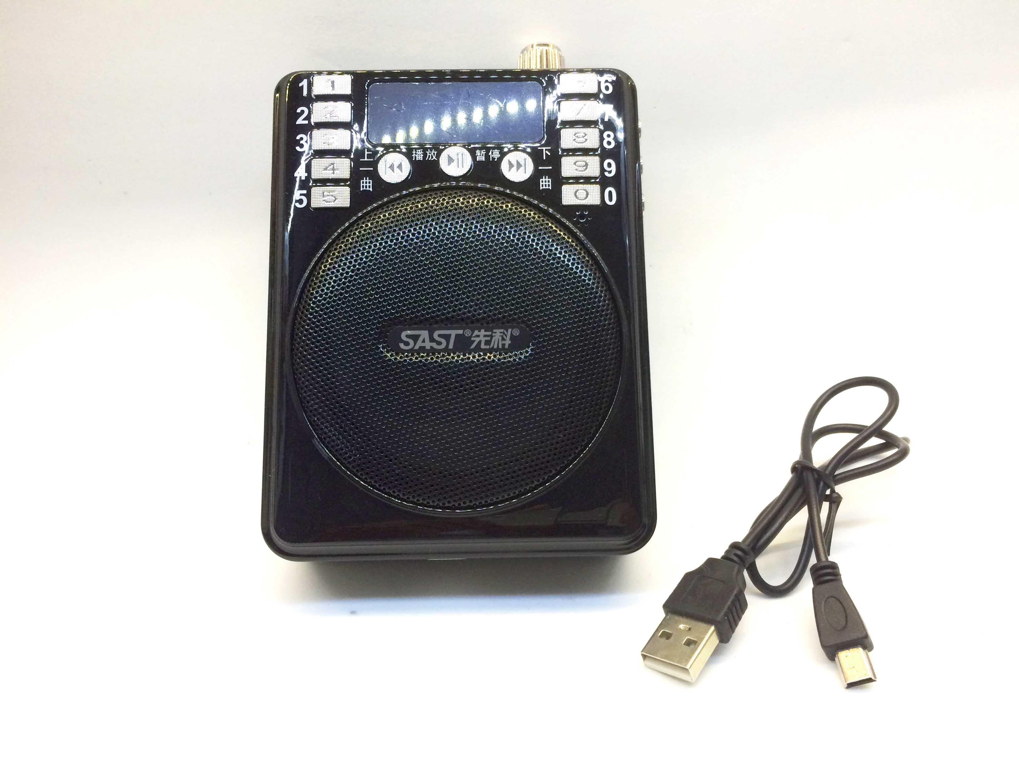Loa míc trợ giảng SAST N717